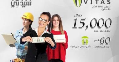 حملة قرض السيدات