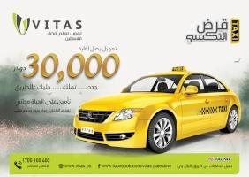 Taxi Loan